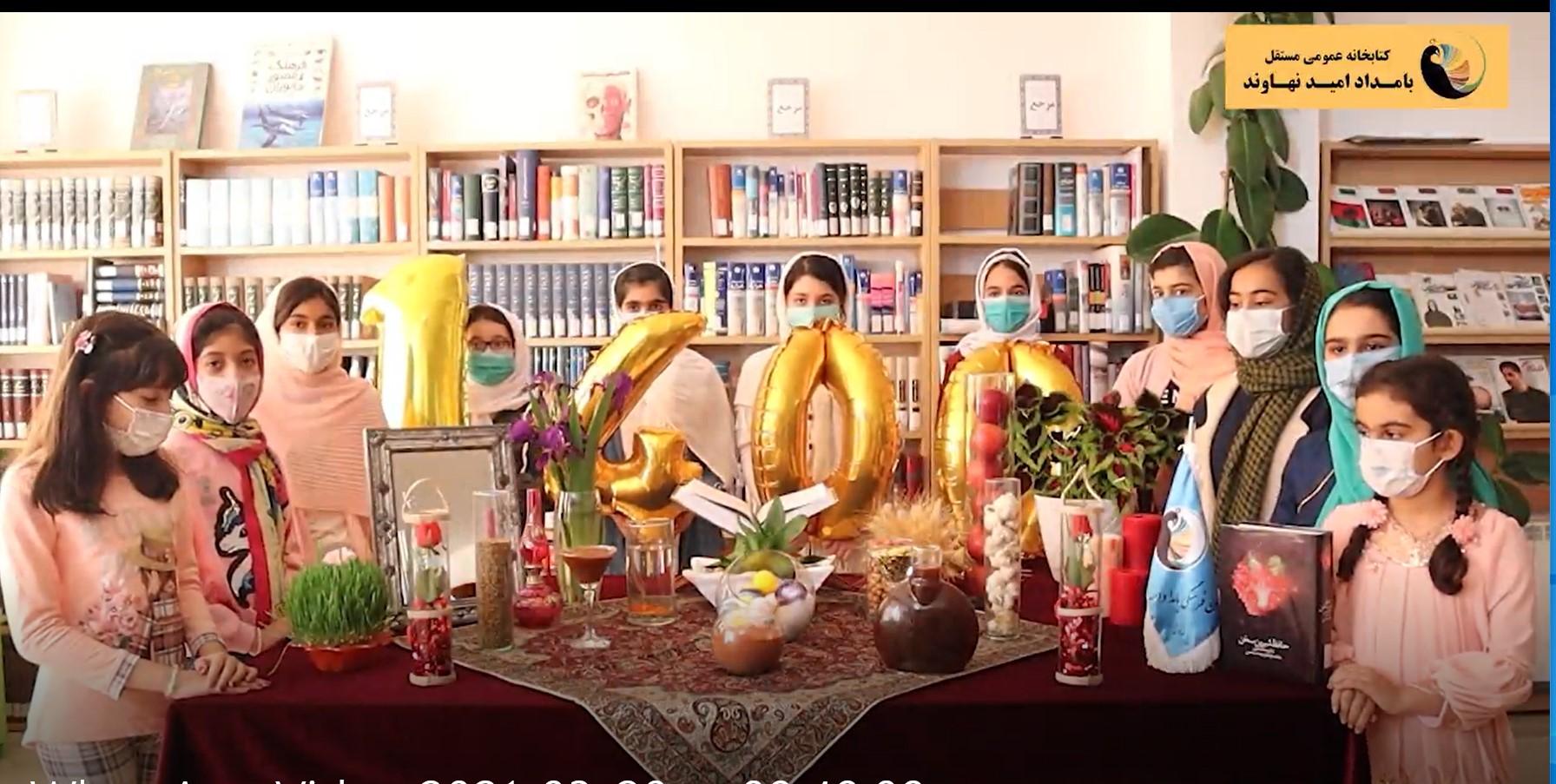 عید نوروز در فرهنگسرای بامداد امید نهاوند